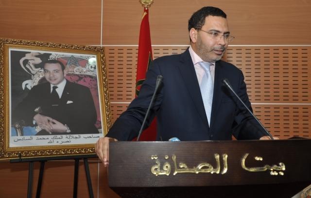 وزير الاتصال المغربي يقدم عرضا حول مشروع مدونة الصحافة والنشر في طنجة