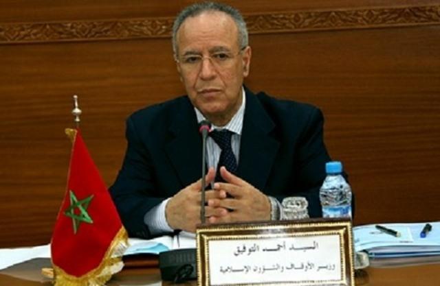 المغرب  يبسط  تجربته في مجال مكافحة الإرهاب بالأمم المتحدة