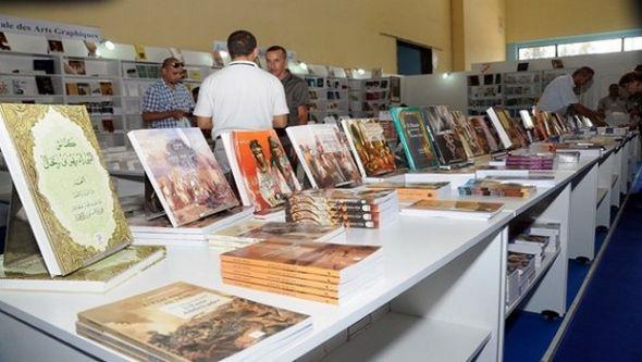 كتب قديمة في طبعة جديدة للصالون الدولي للكتاب بالجزائر