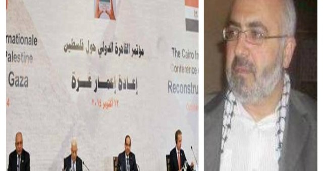 ما لا يعنيه مؤتمر القاهرة الدولي حول فلسطين!