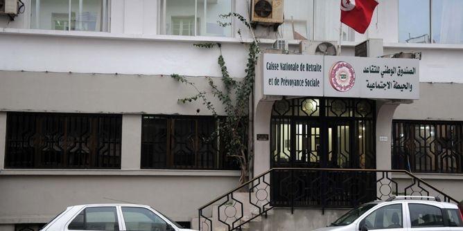 الحكومة التونسية تعتزم الرفع من سن التقاعد بدأ من 2015