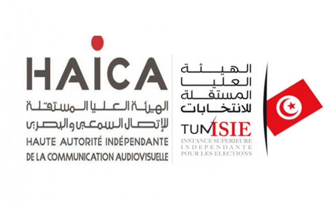 الانتخابات التونسية..هؤلاء حازوا نصيب الاسد في التغطية الاذاعية والتلفزية
