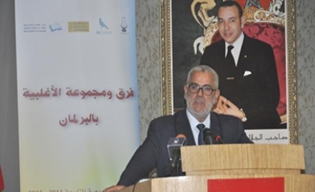 رئيس الحكومة المغربية لفرق الأغلبية:  ريح الجدية ستهب على الوسط السياسي