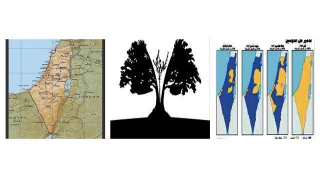 دراسة مقارنة بين حل الدولة الواحدة والدولتين واتحاد بين ثلاثة كيانات نحو حل للصراع العربي الإسرائيلي
