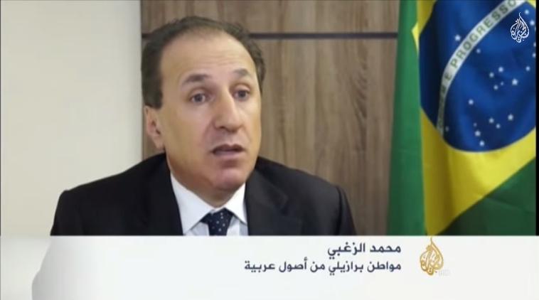 الجاليات العربية بالبرازيل