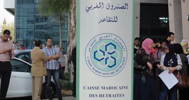 موظفو الإدارة العمومية يوقعون عريضة ضد مقترح الحكومة المغربية حول التقاعد