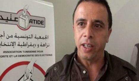 تونس..جمعية