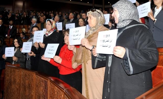 في اليوم الوطني للمرأة المغربية..تطلعات نحو تحقيق العديد من المكتسبات لضمان الحقوق الانسانية للنساء