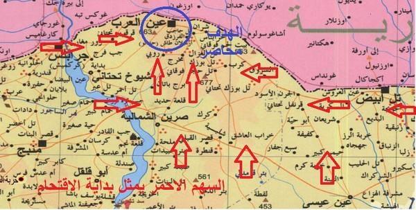 مدينة عين العرب