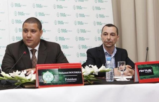 حركة نداء تونس الحزب الجديد في تونس؟