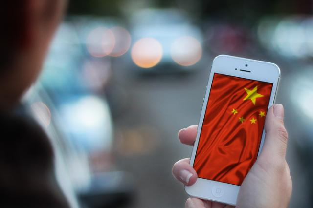 بريطانية تفقد هاتفها المحمول وتعثر عليه في الصين