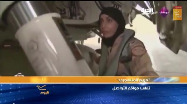 اهتمام واسع بالطيارة الإماراتية مريم المنصوري
