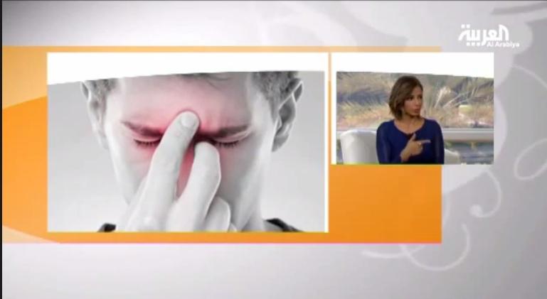 التدخين يسبب التهاب الجيوب الأنفية