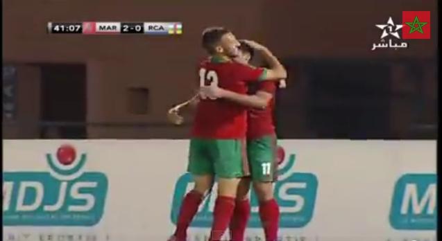 هدف المغرب الثاني ضد إفريقيا الوسطى