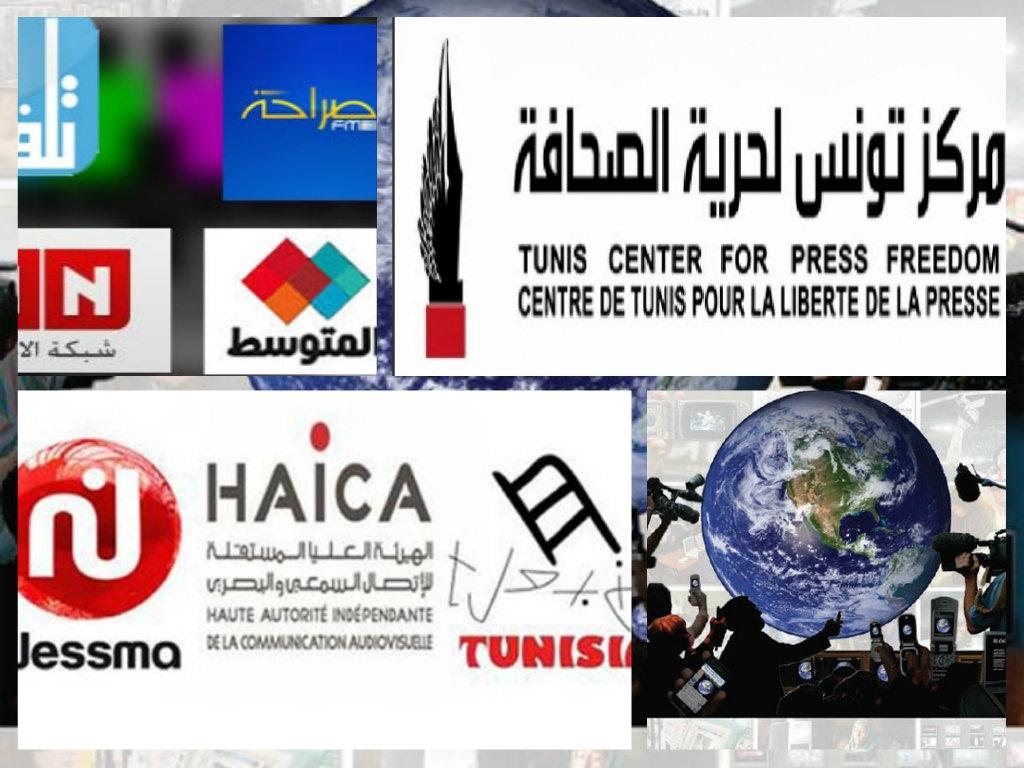 مركز تونس لحرية الصحافة يفتح تحقيقا في موضوع الخلاف بين