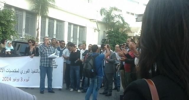 نقابيون بالتلفزة المغربية يطالبون بتنفيذ الاتفاق المشترك مع الشركة