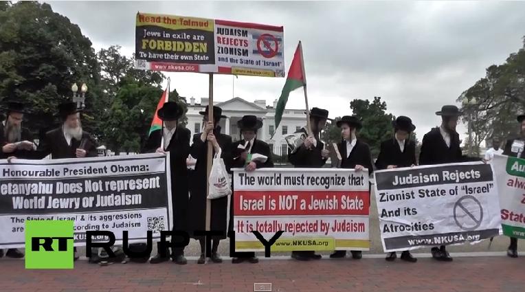 يهود يتظاهرون ضد نتانياهو بواشنطن