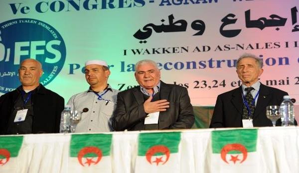 حزب جبهة القوى الاشتراكية يتقدم مبادرة تجميع الأحزاب السياسية في الجزائر