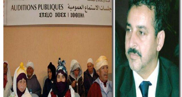 العدالة الانتقالية .. المصالحة والإنصاف تجربة المغرب