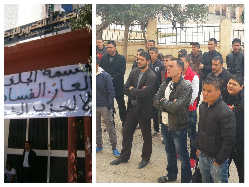 مناضلو  حزب جبهة التحرير الوطني يتظاهرون أمام مقر الحزب بوهران