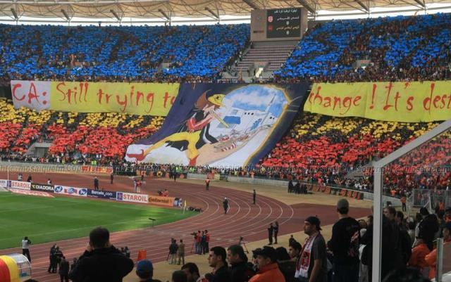 مباراة تونس ومصر في ملعب رادس الدولي