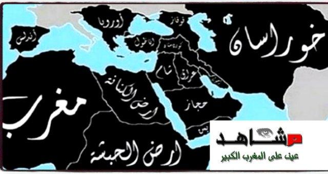 ولادة منتظرة في المغرب العربي: «دامس» الابن الشرعي لـ«داعش»