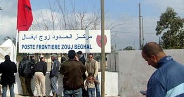 إتحاد كتاب المغرب ينظم وقفة بمركز (زوج بغال) لإطلاق