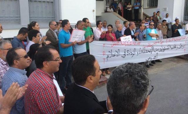 النقابة الديمقراطية للإعلام تؤجل وقفتها الاحتجاجية