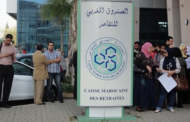 المغرب .. المصلحة الوطنية تقتضي إعمال نهج توافقي لإصلاح أنظمة التقاعد