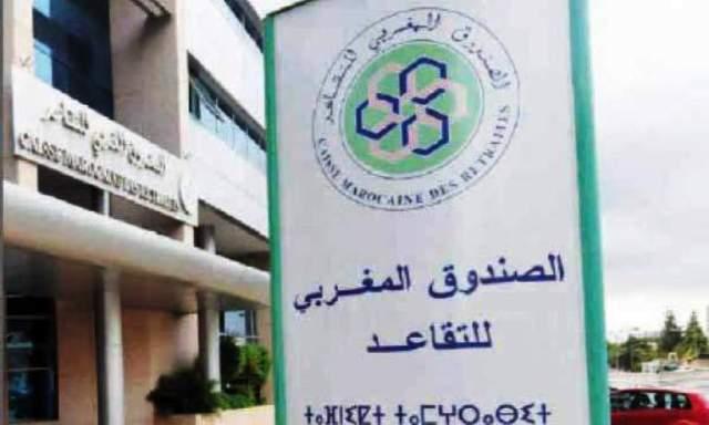 تمديد مدة انتداب أعضاء المجلس الإداري للصندوق المغربي للتقاعد