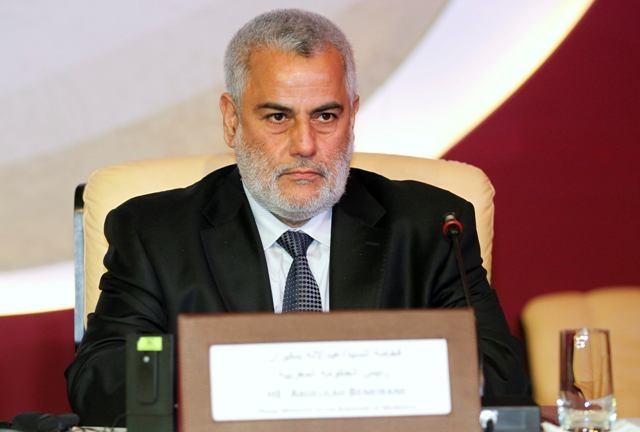 بنكيران يوصي شبيبته بشعار