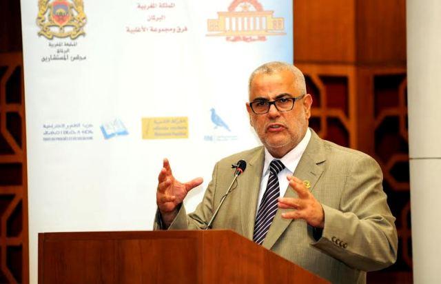 تأجيل الجلسة الشهرية لرئيس الحكومة المغربية في مجلس المستشارين