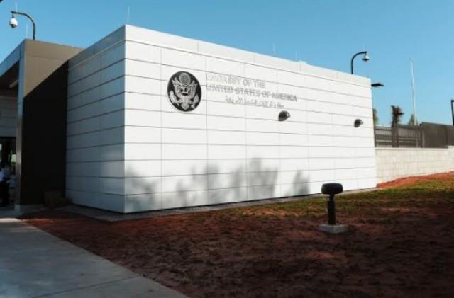 السفارة الأمريكية بالرباط تعلن عن افتتاح مركبها الدبلوماسي الجديد
