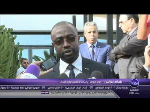 الكاف ترفض تأجيل كأس إفريقيا
