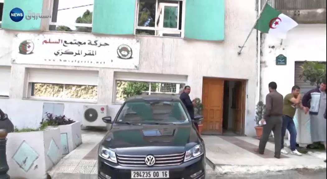حمس تطلق مشروعا جديدا يراقب أداء الحكومة الجزائرية عن بعد
