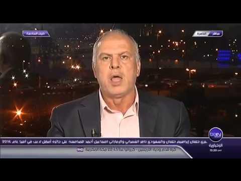 مصر تتضامن مع المغرب بخصوص الكان