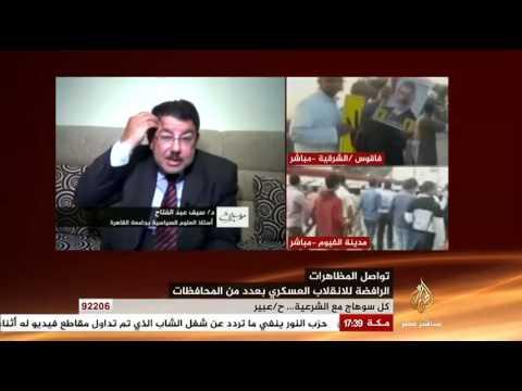على مسؤوليتي مع د.سيف الدين عبد الفتاح استاذ العلوم السياسية