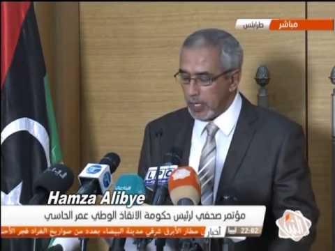 عمر الحاسي: