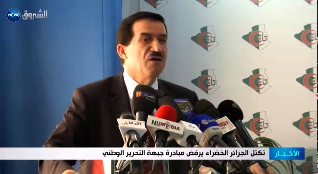 تكتل الجزائر الخضراء يرفض مبادرة جبهة التحرير الوطني