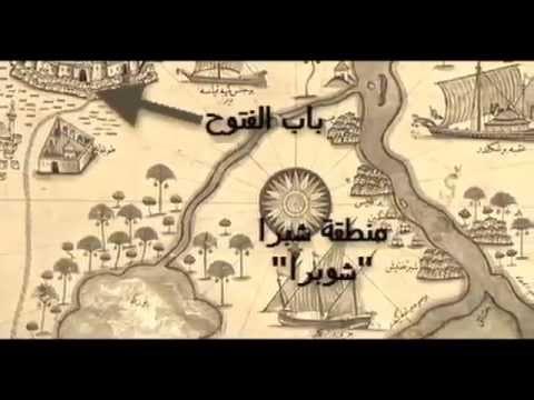أمريكا كانت موجودة في خرائط المسلمين قبل ان يكتشفها كولومبس