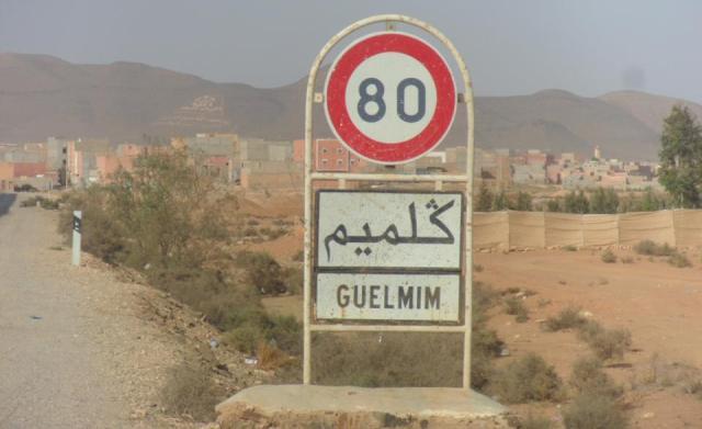 المغرب..إعتبار إقليم  كلميم