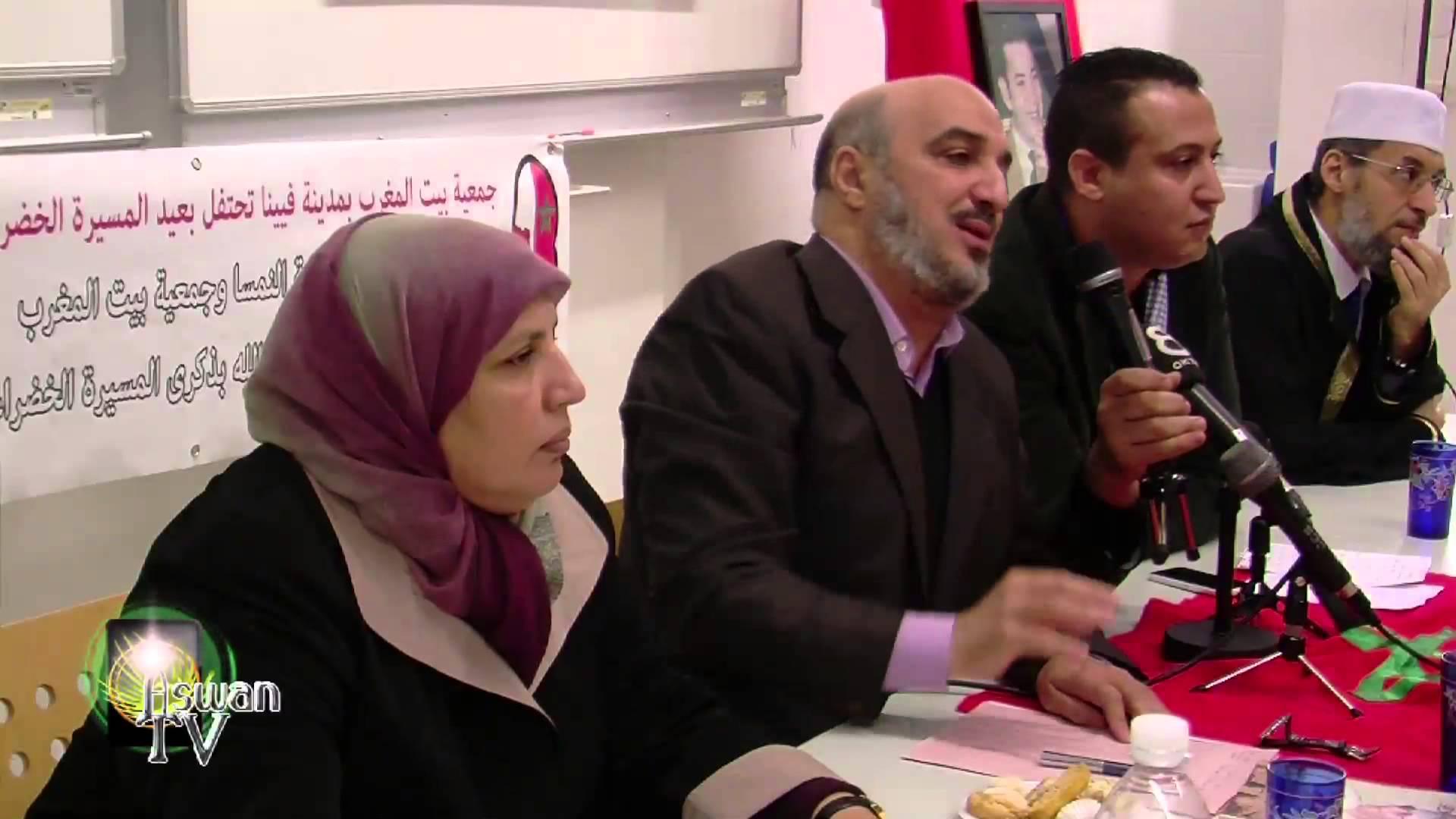 أبو زيد المقرئ الإدريسي يحاضر في النمسا حول مسيرة المغرب الخضراء