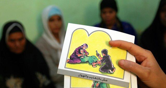 خيبة أمل بعد نهاية أول محاكمة لختان البنات في مصر