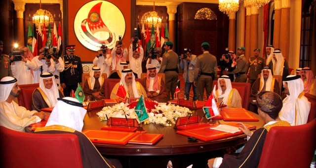GCC Summit