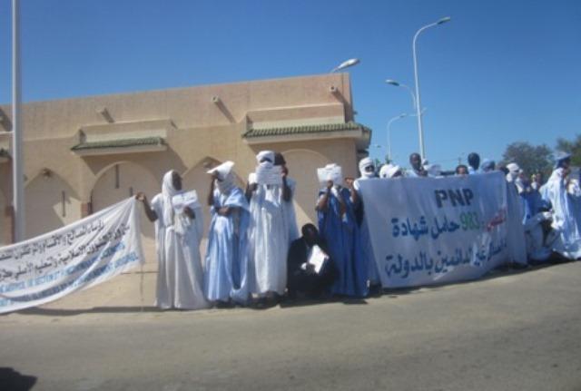 شباب موريتانيا يحتجون امام مقر الرئاسة ويطالبون بالشغل