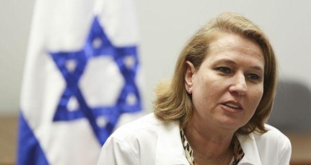 تسيبي ليفني تدعو عرب إسرائيل للتهدئة