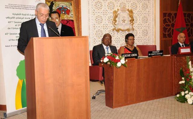 انتخاب رئيس مجلس النواب المغربي رئيسا للاتحاد البرلماني الإفريقي