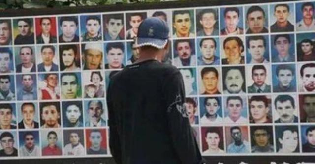 منتدى مراكش..فاعلة جمعوية تندد باختطاف ألاف الأشخاص في الجزائر بدعوى محاربة الإرهاب