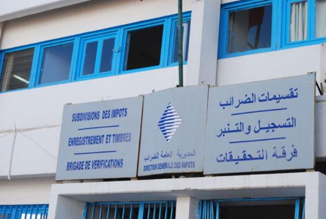 فرق المعارضة المغربية تحرج بنكيران بفرض الضريبة على الثروة