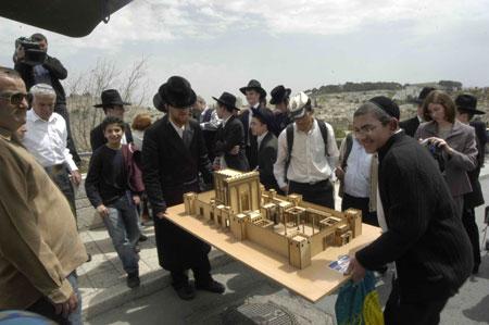 حقيقة حركة أمناء جبل الهيكل الصهيونية